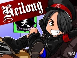 Heilong1