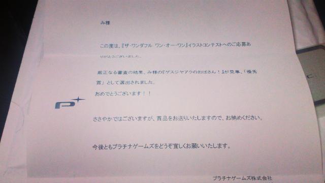 IMG_20140224_1